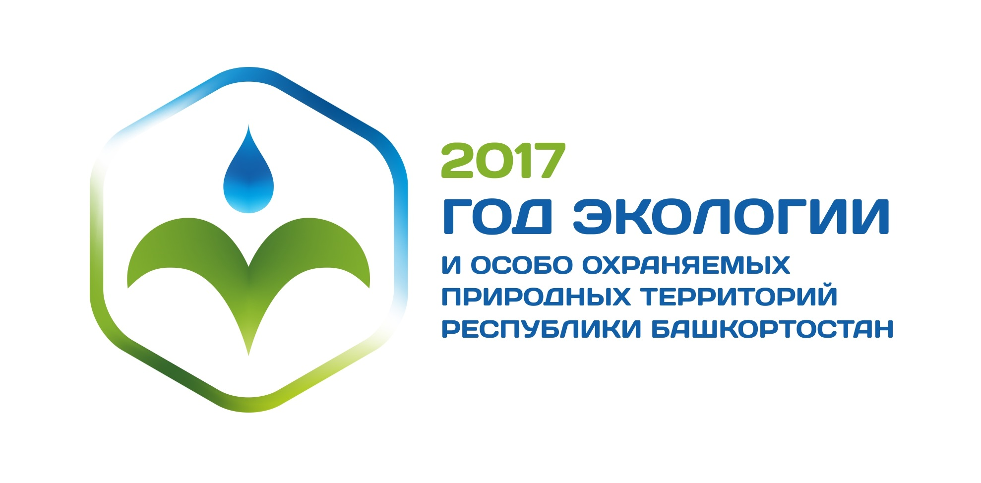 Год Российского кино в Республике Башкортостан